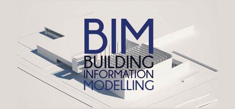 BIM در صنعت ساخت و ساز