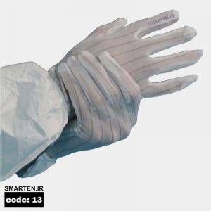 دستکش اتاق تمیز کد 13