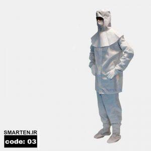 لباس آنتی استاتیک اتاق تمیز کد 03