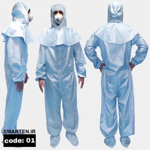 لباس آنتی استاتیک اتاق تمیز کد 01