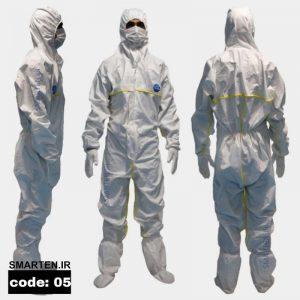 لباس یکبار مصرف اتاق تمیز کد 05