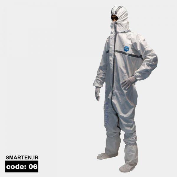 لباس یکبار مصرف آببند