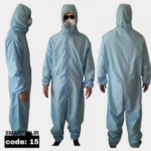 لباس آنتی استاتیک اتاق تمیز کد 15